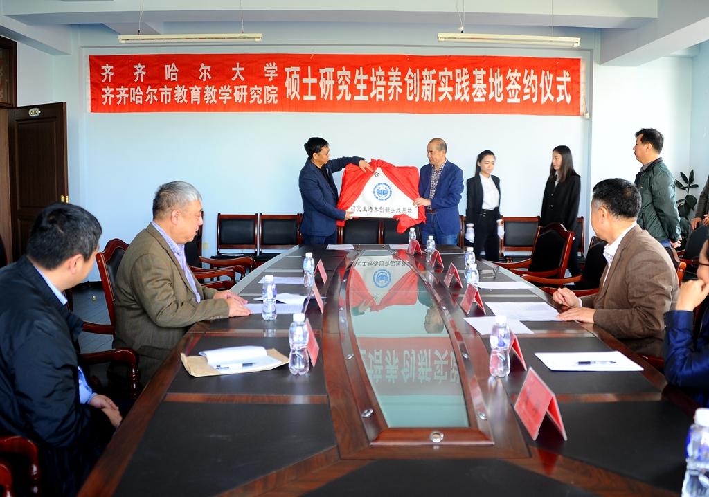 刘喜军_我校研究生部主任刘喜军和齐齐哈尔市教育教学研究院副院长王德民共同