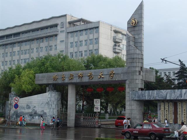 交响乐团巡回演出系列报道-5:哈尔滨师范大学图片